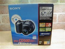 SONY CD Mavica MVC-CD500