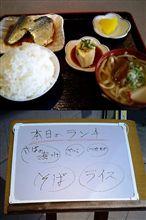 沖縄料理店のランチ