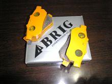 BRIGブレーキパッド交換~サイドの効き向上
