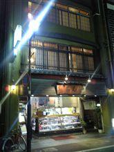 中洲の歓楽街にお肉の名店「ちんや」!