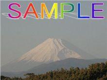 今日の富士山070331