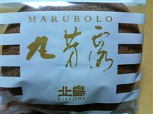 おはよー ~マルボロで喫煙開始か!? な朝~
