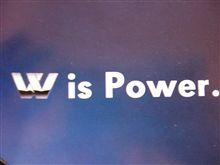 W is power ?