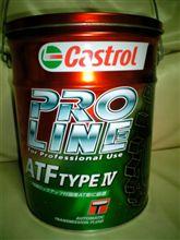 カストロールオイル缶