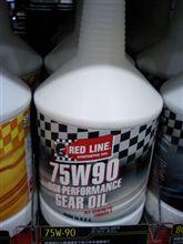 【B4】ギアオイル交換(ZERO SP チタニウムギアオイルNA、Redline 75W90)