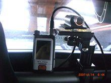 車載カメラの設置