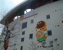 横浜アンパンマンこどもミュージアム テストラン