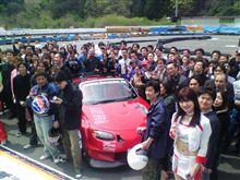 カートレース皆さんご参加ありがとうございました。
