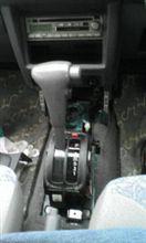 車内丸洗い