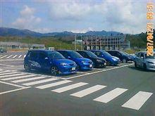富士スピードウェイオフ会