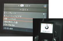 iPodインターフェース・キット