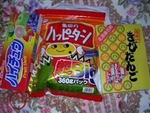 リアタイヤ交換+アライメント調整+駄菓子菓子(・ω・)