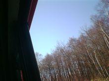 空はこんなに青かった