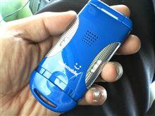 2コ目の携帯
