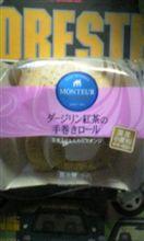 今日のデザート 小さな洋菓子店シリーズ