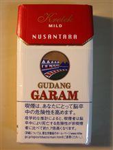 タバココレクション(392)