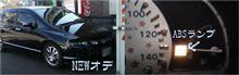納車♡→企画委員会→ラウンド1→自遊空間→・・・