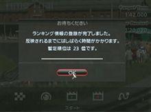 PS3その4 GTHD-1