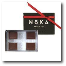 一粒700円のチョコレート