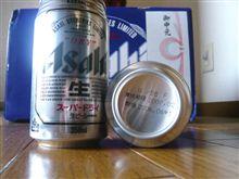 ビール再利用
