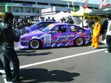 D1グランプリ・富士決勝日。。。