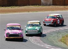 JAPAN MINI DAY 15th