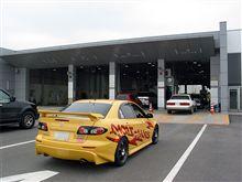 ユーザー車検。