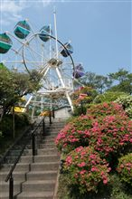 千手山公園
