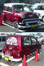 この車、な~んだ?
