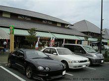 道の駅『竜北』