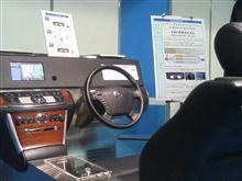 人と車のテクノロジー
