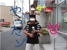 EXILE バックダンサー!!!!! !(≧▽≦)ノ彡☆