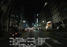 つらい とき‥‥③ 夜の街