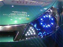 人とくるまのテクノロジー展2007
