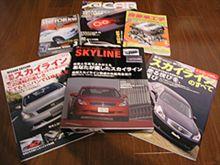V36スカイライン関連書籍