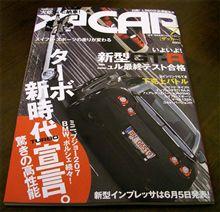 雑誌 XaCAR 2007年7月号-12SR