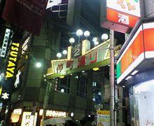 上野で修業中