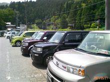 琵琶湖一周オフ