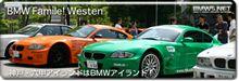 BMW Familie! westen in KOBE