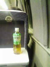 500系で京都へ