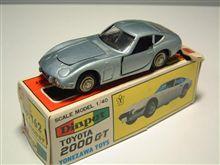 60年代ミニカー:TOYOTA 2000GT