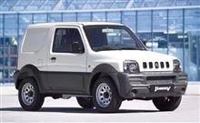 JB43van