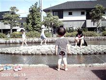 水遊びをしに東郷町へ