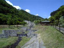 景観の良い砂防ダム公園
