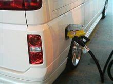 ガソリン価格Orz