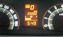 20000km~!