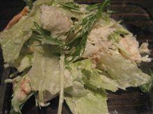 蟹サラダ。。。