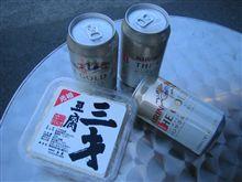 今 うまい ビール はこれだ! おいしい豆腐で乾杯です!