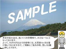 今日の富士山070623