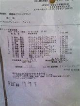 神奈川第4戦相模湖1本目